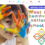 New Community National School Website